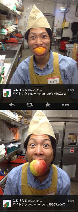【Twitter】東急ストアバイトがグレープフルーツくわえドヤ顔、またツイッターに投稿