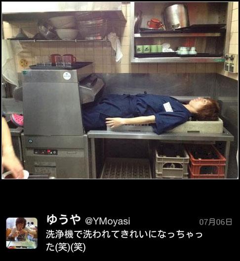 洗浄機で遊ぶ写真を掲載、バイト石井湧也さん(多摩大学)
