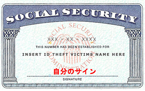 Oregon Service Dog License